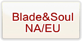 Blade&Soul NA/EU RMT 通貨購入