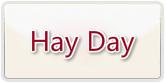 ヘイ・デイ(Hay Day) rmt 通貨購入