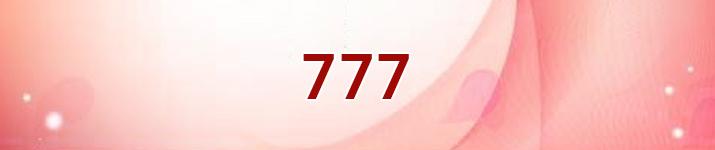 777タウン RMT